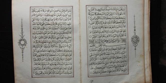 Sejarah Percetakan AlQuran di Indonesia