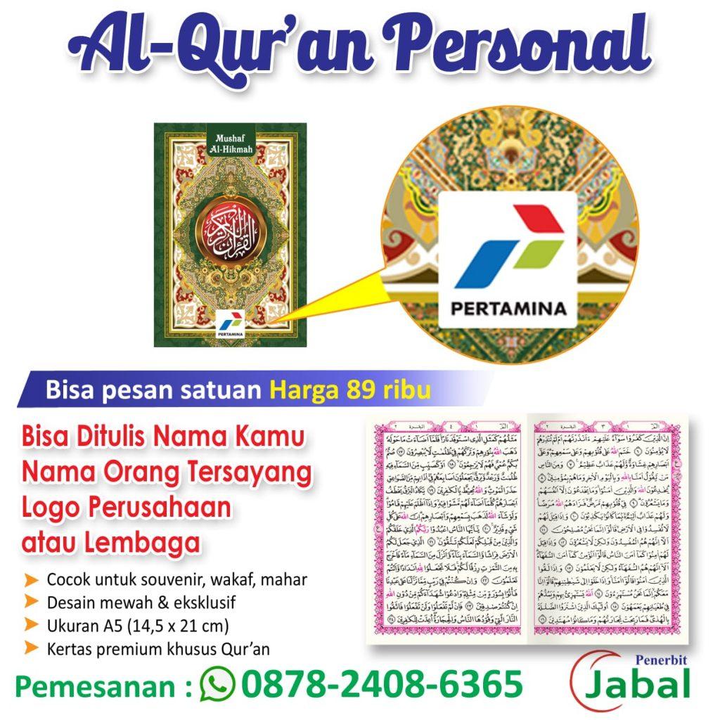Penerbit AlQuran Custom