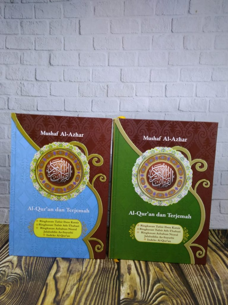 AlQuran Mushaf Al Azhar Hard Cover