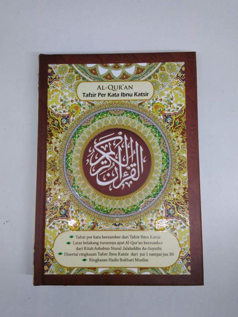al quran perkata ibnu katsir a5